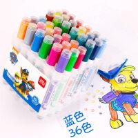 36色印章水彩笔,初学者手绘水彩画笔,学生儿童幼儿园24色12色颜色笔绘画套装