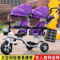 双胞胎三轮车儿童手推车自行车脚踏车童车2345岁童车双人三轮车代