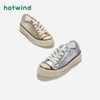 【2.29-3.2 2件3折】热风女士时尚休闲鞋H13W9142