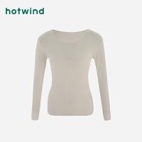 【限时特惠 1件4折】热风新款女士舒适罗纹长T恤P428W8300