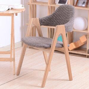 幽咸家居 休闲椅子实木腿 水曲柳 餐椅 软包 亚麻布 咖啡椅 餐椅 时尚简约风格椅子