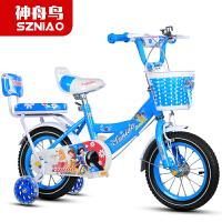 12寸14寸16寸18寸3岁6岁8岁童车 儿童自行车男女宝宝车