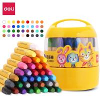 得力72090桶装油画棒学生儿童画画不脏手蜡笔绘画笔涂鸦绘画安全学生文具
