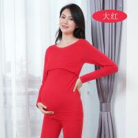 孕妇保暖内衣套装加厚加绒圆领纯色产妇月子服产后喂奶哺乳衣秋冬 均码
