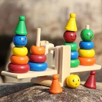 宝宝玩具彩虹塔叠叠乐儿童早教彩虹圈套塔层层平衡 1-2-3-6岁