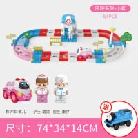 小火车套装电动积木轨道车汽车停车场过山车3-4-5岁玩具儿童男孩