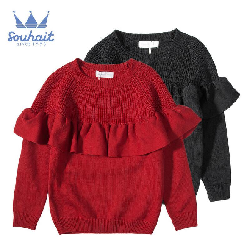 【3件3折:98元】souhait水孩儿童装冬季新款女童针织衫时尚甜美花边线衣儿童针织衫