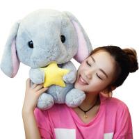 小兔子毛绒玩具公仔玩偶公主抱睡娃娃抱枕儿童女生