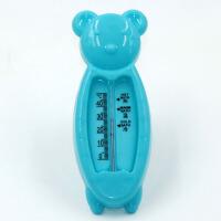 婴儿温度计宝宝洗澡水温计水温室温干湿两用水温计新生儿童家用D25