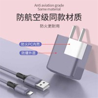�d�P盛USB�p口充�器充�插�^通用快速手�C�m配器XKS-064