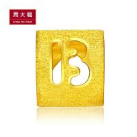 周大福 B字母转运珠黄金吊坠(工费:48计价)F189545