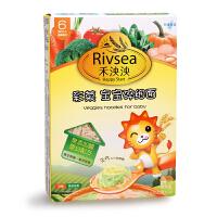 禾泱泱RIVSEA彩菜宝宝细面 婴幼儿辅食宝宝营养面条6个月以上150g
