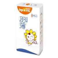 [当当自营]Insoftb/婴舒宝 超薄透气 羽薄纸尿裤 中号M12片(适合5-10kg)