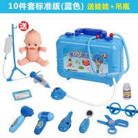 儿童医生玩具套装过家家护士打针工具箱医院听诊器小女孩女童男孩