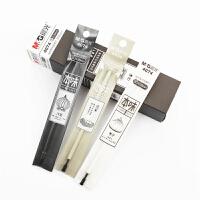 0.35mm/0.5mm全针管/头中性签字水笔芯替芯晨光文具本味蓝色/黑色 0.35mm 黑色全针管 4074