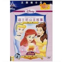 原装正版 经典卡通电影 DVD-真心献礼:迪士尼公主故事-集