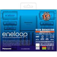 松下爱乐普三洋5号7号1号2号eneloop通用智能充电器电池家庭套装