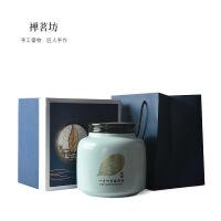 包邮 汝窑大号茶叶罐礼盒装 一片叶子的传奇
