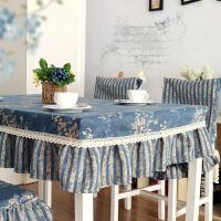 桌罩桌布欧式亚麻茶几罩台布圆桌餐桌布布艺桌套椅垫椅套套装