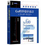 Go程序设计语言(英文版) 【美】艾伦 A.A.多诺万 9787111526285 机械工业出版社