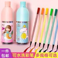 儿童水彩笔套装12色无毒彩色笔幼儿园可水洗美术绘画小学生画画笔