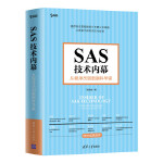 SAS技术内幕:从程序员到数据科学家
