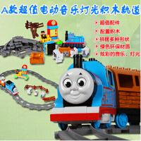集鑫 电动玩具轨道火车玩具 音乐灯光积木道托马斯式小火车