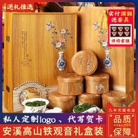 2019新茶上市安溪铁观音浓香型茶叶礼盒装正味散装乌龙茶小包装兰花香小袋装茶