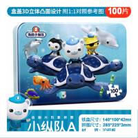 拼图40片纸质 白雪公主小狗儿童拼图飞侠拼图套装六一儿童节礼物儿童节礼物