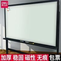 得力可移动双面白板支架式钢化玻璃办公室写字板公司会议可擦写板黑板磁性立式大白板涂鸦家用教学培训书写板