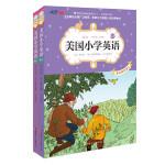 美国小学英语6A+6B(套装共2册):美国原版经典小学基础课程课本(双语彩绘版)