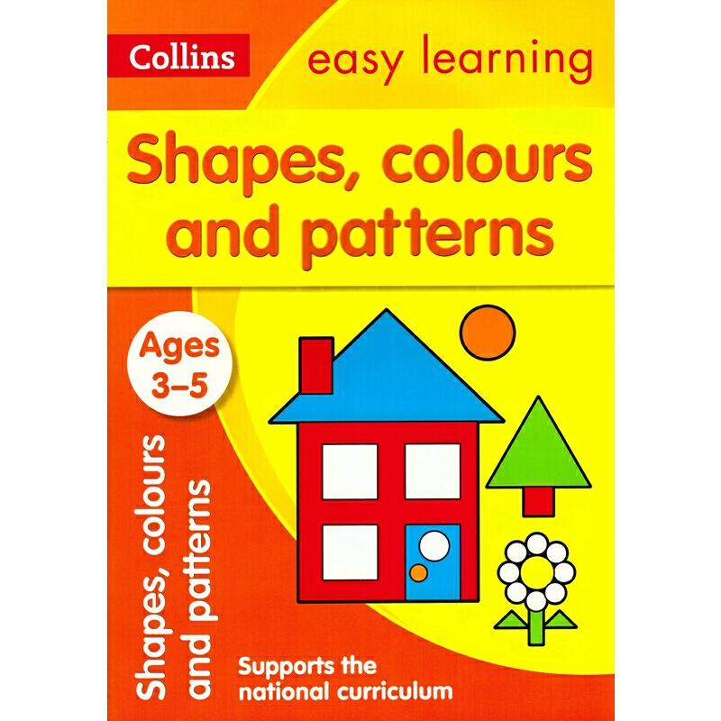 【中商原版】柯林斯易学儿童学前阶段 3-5岁 英文原版 形状,颜色和图案 Shapes, Colours and Patterns Ages 3-5 启蒙练习册