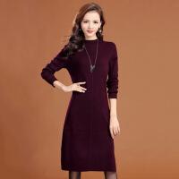 秋冬季新款羊绒衫女毛衣中长款过膝连衣裙针织加厚内搭羊毛打底裙