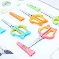 儿童剪刀 得力6061可爱卡通动物造型 学生带保护套 安全圆头卡通剪刀