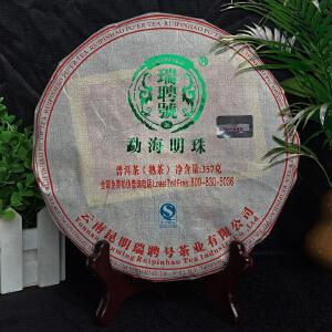 【7片】2010年瑞聘号(勐海明珠)珍品大树茶普洱老熟茶 357g/片