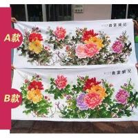 十字绣成品纯手工大幅花开富贵春国色六尺牡丹花卉客厅