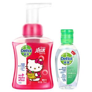 【限时满赠】滴露(Dettol)免洗洗手液松木50ml*3,送价庭试用装消毒液45ml*2