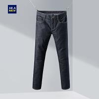 HLA/海澜之家简约有型牛仔裤2020春季新品时尚舒适长裤男