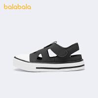 【5.8品类日 4件4折:72】巴拉巴拉官方童鞋男童凉鞋中童新颖别致时尚新潮2021新款夏季鞋子