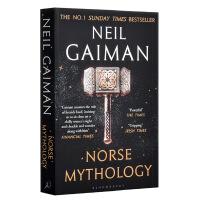 【中商原版】北欧神话 尼尔盖曼 英文原版书籍 Norse Mythology Neil Gaiman 诸神的黄昏 2种封