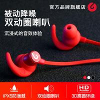 蓝牙耳机运动无线双耳5.0跑步入耳塞头戴式vivo男女通用oppo手机开车8Plus小米华为苹果游戏吃鸡耳机