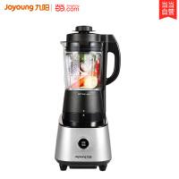 九阳(Joyoung) 破壁机 加热多功能榨汁机 家用辅食料理机JYL-Y16