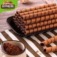【三只松鼠_真心棒100gx2盒】蛋卷夹心饼干黑白配巧克力味零食