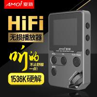 夏新C10 mp3播放器高清无损发烧HIFI音乐迷你有屏插卡学生随身听