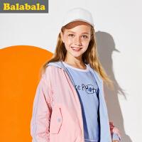 巴拉巴拉春秋2018新款新年童装女童外套中大童棒球服儿童连帽外衣