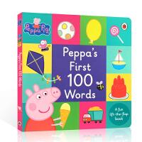 英文原版绘本粉红猪小妹Peppa Pig Peppa's First 100 Words 小猪佩奇大纸板翻翻书100个