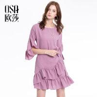 欧莎气质紫色小香风荷叶边小个子修身连衣裙女夏2018新款高腰裙子