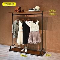 服装店展示架落地式女装店货架衣服架子服装店装饰正挂多功能 官方标配