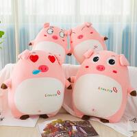 小猪公仔毛绒玩具可爱女孩睡觉抱枕大号娃娃萌韩国懒人搞怪玩偶