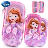 迪士尼 小学生笔袋女童迪士尼公主苏菲亚儿童文具盒韩国笔盒大容量铅笔袋